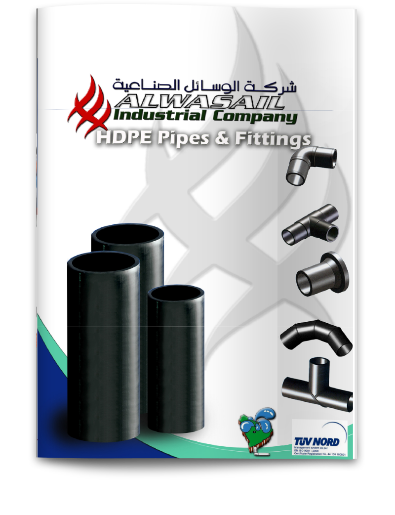 Pipes Alwasail Industrial Company Catalog