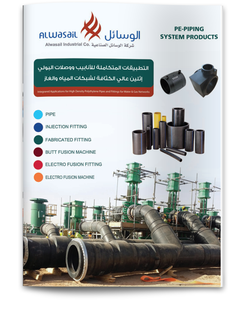Water Catalog 2017 - Alwasail Industrial Company