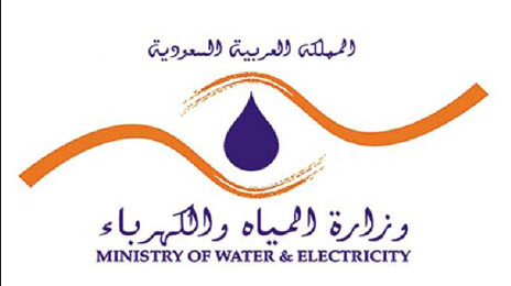 Electro Fusion Fittings – Ministry of Water and Electricity
