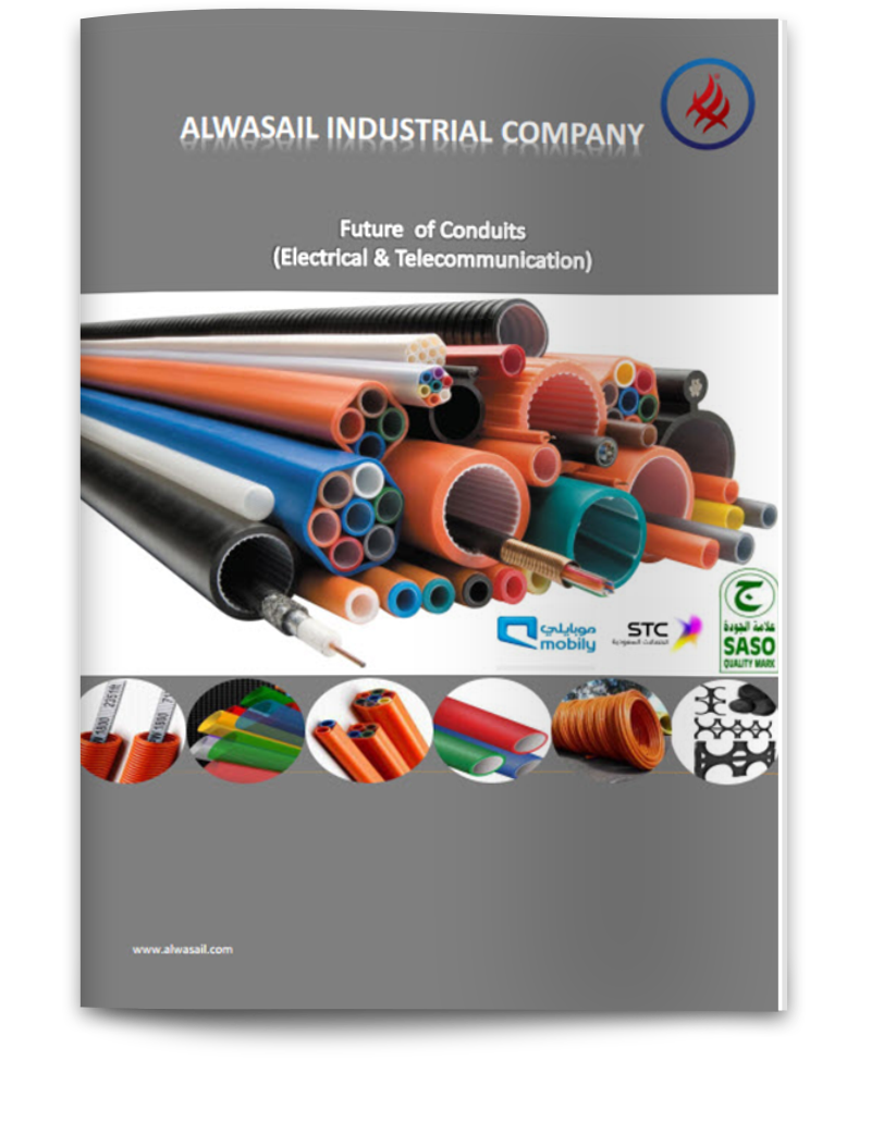Telecom Catalog Duct - Alwasail Industrial Company